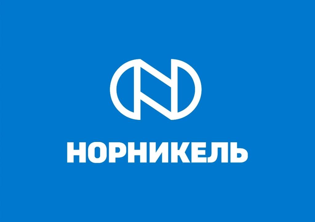 В 2021 году «Норникель» увеличит затраты на модернизацию предприятий Норильского дивизиона почти на 30%