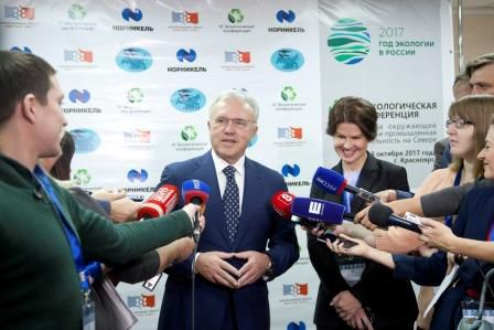 В Красноярске проходит VI экологическая конференция «Норникеля» «Охрана окружающей среды и промышленная деятельность на Севере».