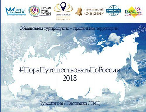 Норильск вошел в электронный сборник путешествий. Наш Фестиваль северной ягоды стал известен на всю Россию.
