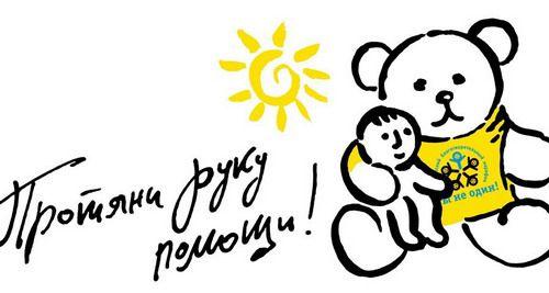 Спешите делать добро. Сегодня в Норильске стартовала благотворительная акция «Игрушка в подарок».