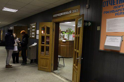 В Норильске началась декларационная кампания 2018 года.