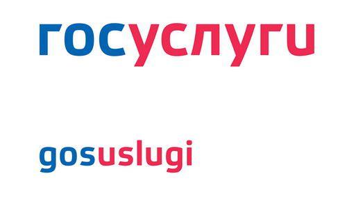 В Норильске пройдет День государственной электронной услуги.