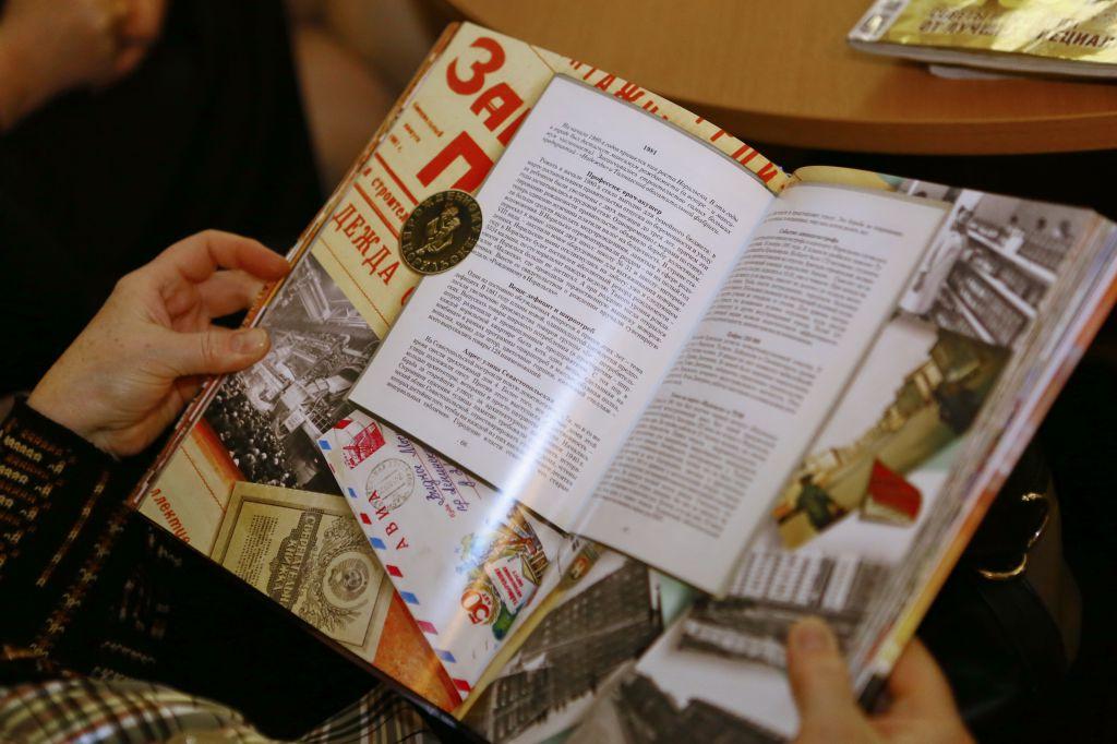 Каждый год из 65-летней истории Норильска-города нашел воплощение в юбилейном издании. Презентация книги «Норильск. Город в едином ритме» прошла в публичной библиотеке.