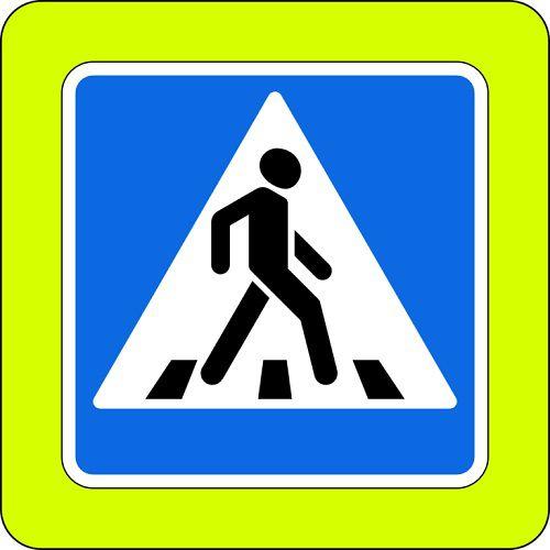 Сегодня в Норильске дорожные полицейские проводят рейдовые мероприятия «Пешеход» и «Пешеходный переход».