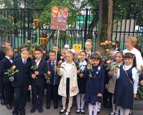 Норильчане могут принять участие в общероссийской акции «Дети вместо цветов».