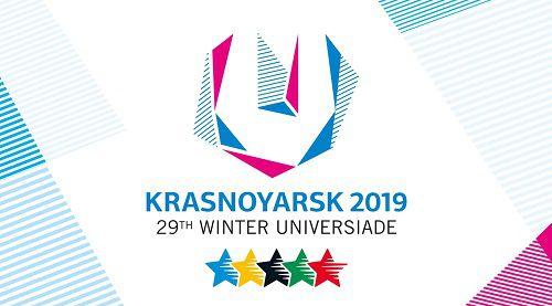 Стартовал российский этап эстафеты огня зимней Универсиады-2019, который охватит 30 крупных городов.