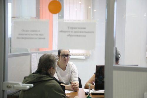 В административно-деловом центре прошел день бесплатной юридической помощи. Более 130 вопросов задали норильчане юристам и представителям государственных органов.