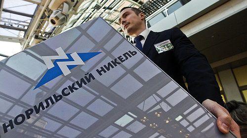 «Норникель» провел первую конференцию среди поставщиков и подрядчиков группы компаний.