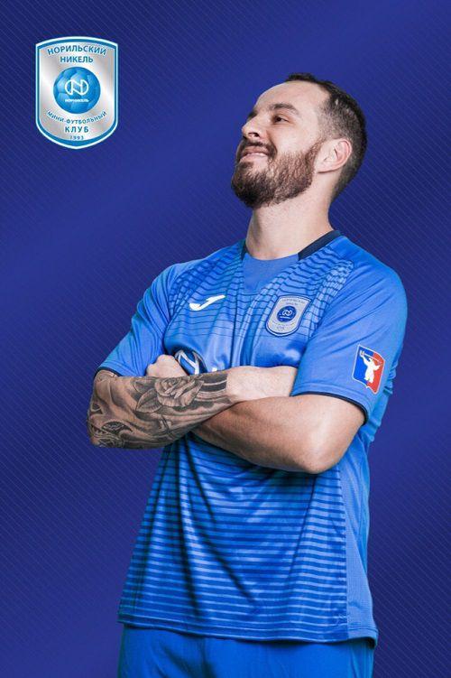 Новичок мини-футбольного клуба «Норильский никель» Болинья прокомментировал свой дебют в России и рассказал о процессе становления команды.