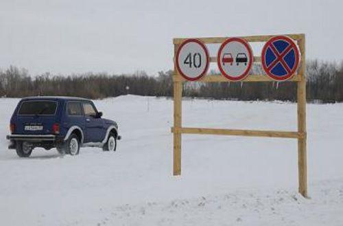 В зимний период 2018-2019 года на водных объектах Красноярского края планируется открыть 135 ледовых переправ.