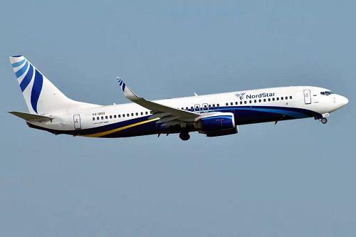 Многодетные семьи теперь тоже могут расчитывать на льготные авиабилеты по программе субсидированния авиаперевозок.