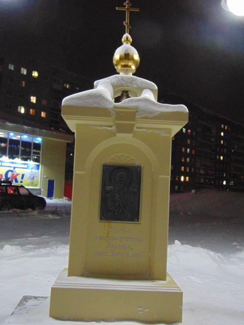 Накануне православные отмечали день памяти Великомученицы Варвары, которая считается покровительницей горняков.