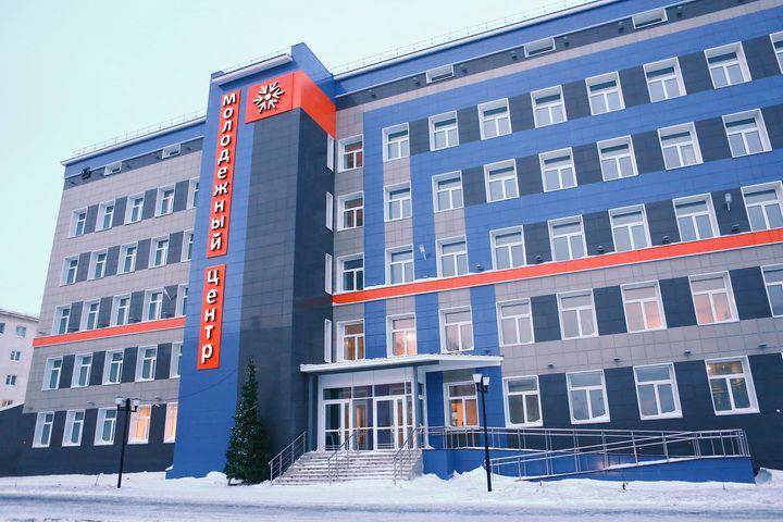 В Норильске продолжается конкурс на замещение должности директора Молодёжного центра.