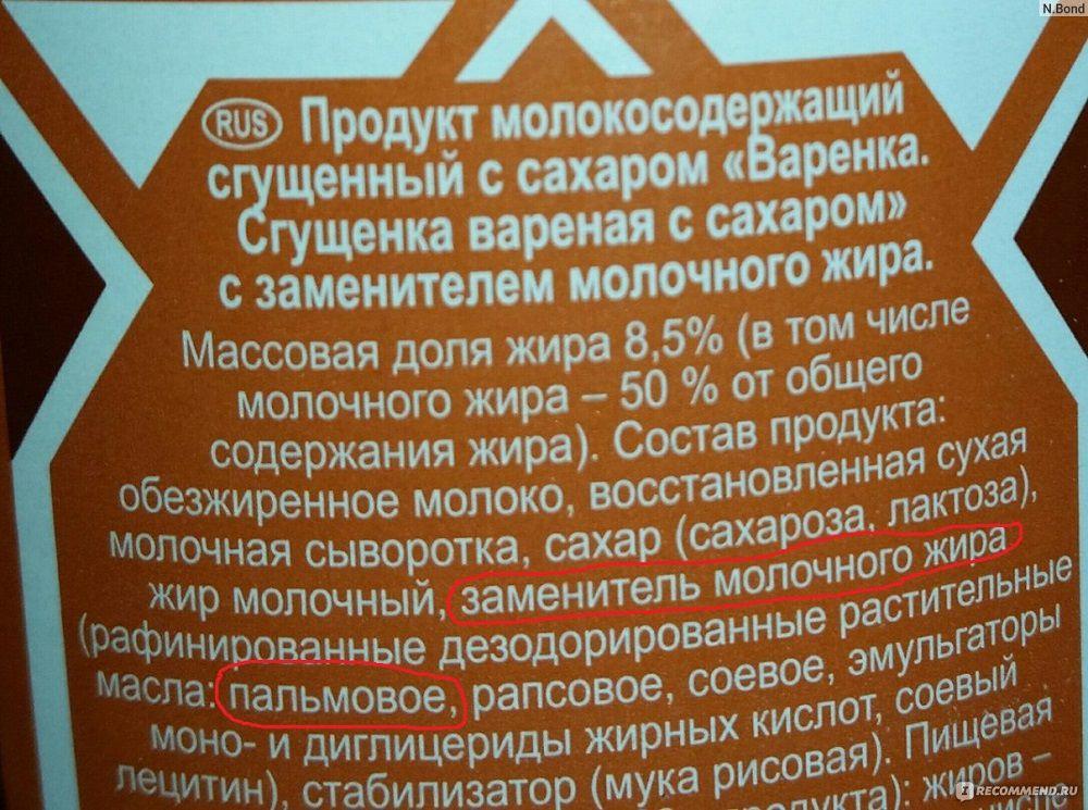 С сегодняшнего дня запрещено продавать молочные продукты, содержащие растительные жиры, баз указания информации об этом на товарной упаковке.