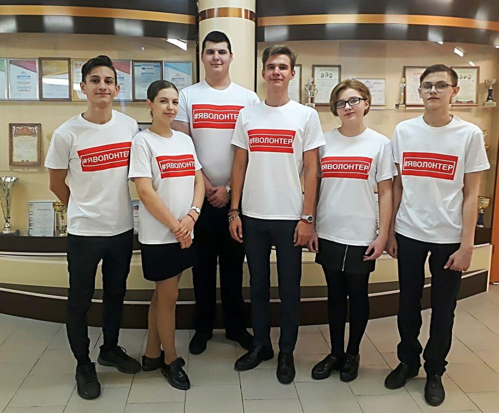 Из Норильска во Владивосток. Шестеро десятиклассников норильской гимназии № 1 отправляются на Фестиваль добровольцев.
