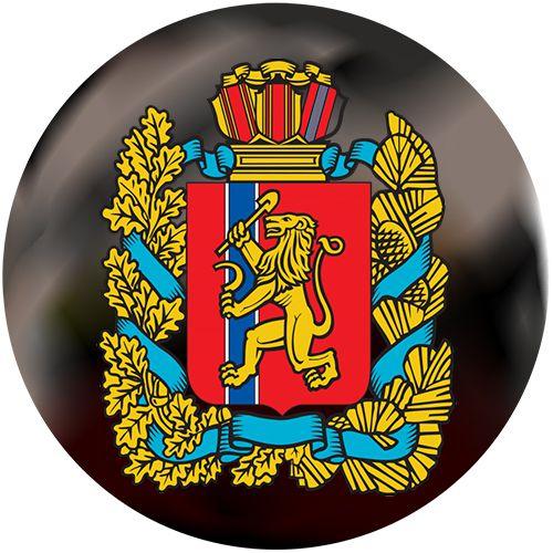 Центр поддержки экспорта Красноярского края вошёл в десятку лучших в общероссийском рейтинге.