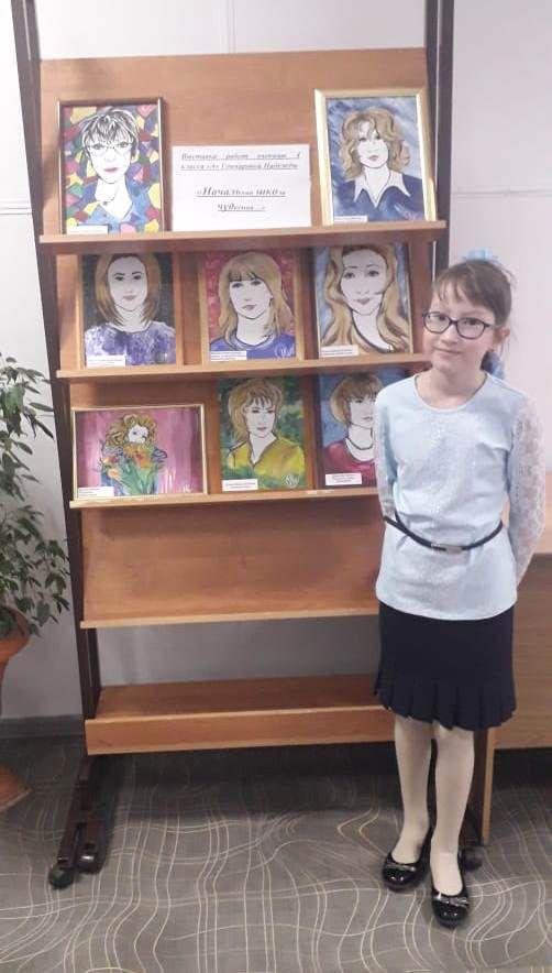 Персональную выставку «Спасибо вам, учителя» и авторские портреты в подарок педагогам гимназии № 5 оставила ученица, прощаясь с начальной школой.