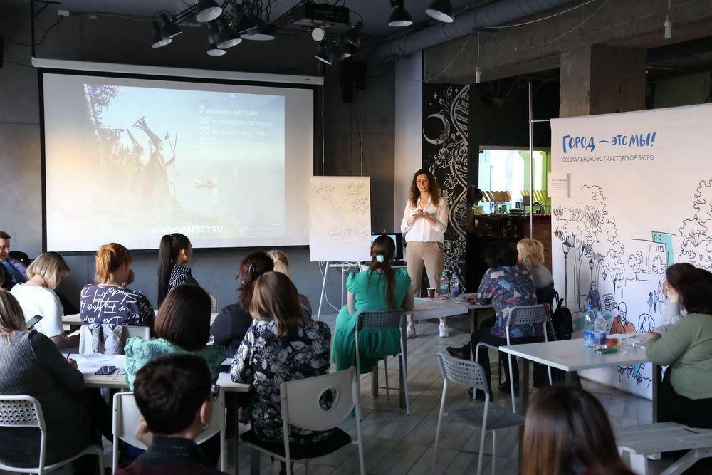 В Норильске проходит пятая, юбилейная, проектная сессия «Социальное конструкторское бюро» для будущих участников конкурса социальных проектов.