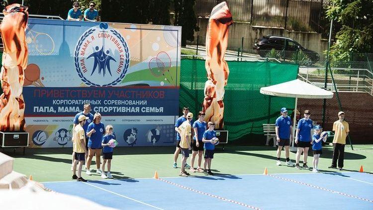 Сочи готовится принять традиционный финал корпоративных соревнований «Норникеля» - «Папа, мама, я – спортивная семья».