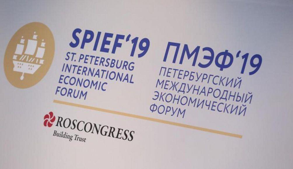 «Норникель» и Ассоциация юристов России заключили соглашение о сотрудничестве.