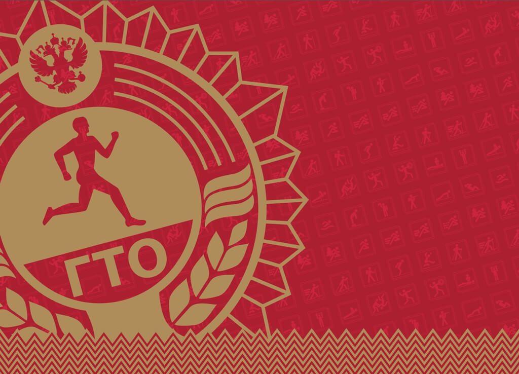 Более 50 норильчан участвуют в третьем Заполярном фестивале ГТО.