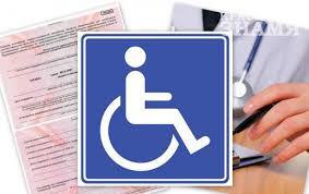 Изменился порядок компенсации оплаты проезда к месту проведения обследования, реабилитации и обратно.