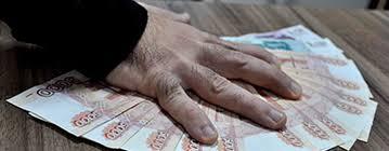 За 18 дней норильчанка перевела мошеннику 780 тысяч рублей.