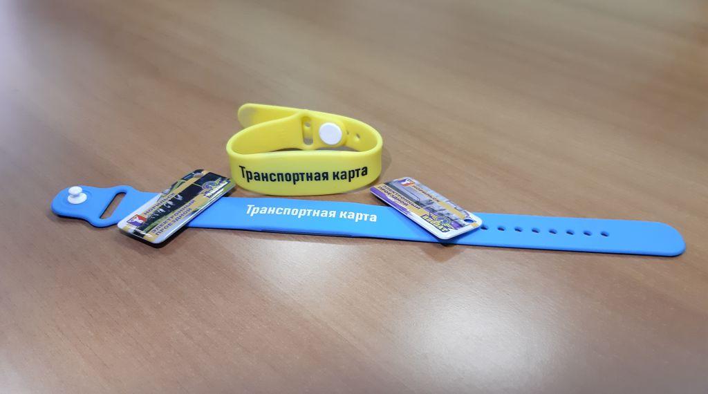 Пассажиры смогут рассчитываться за проезд в автобусах НПОПАТ с помощью брелока или браслета.