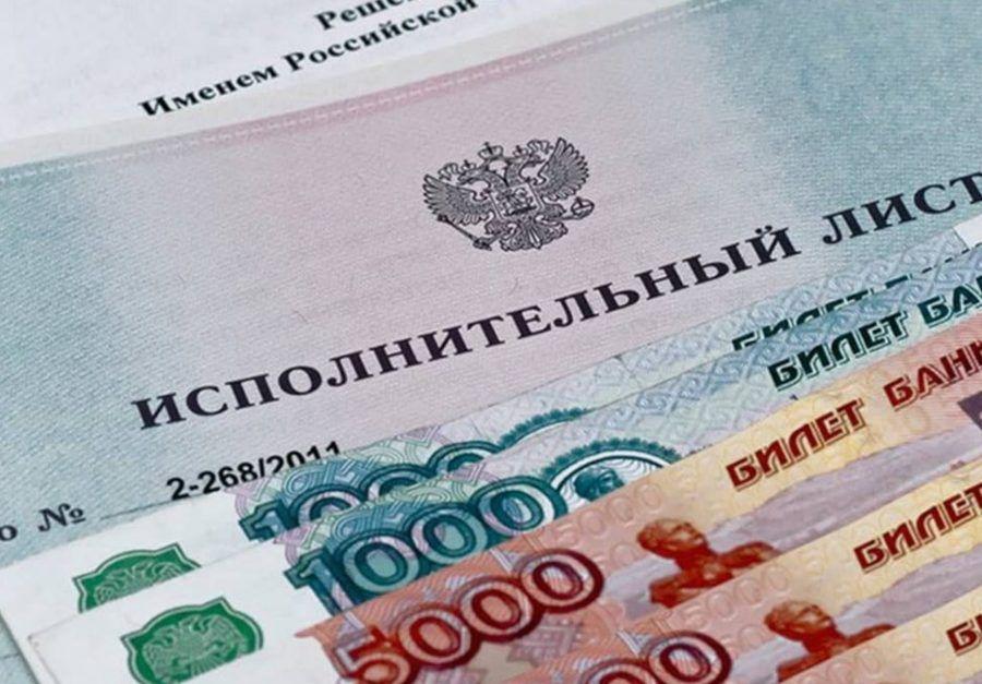 Долг по алиментам в 1 миллион рублей норильчанину пришлось погасить ценными бумагами.