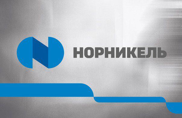В России при поддержке «Норникеля» впервые пройдет буткемп глобального блокчейн-консорциума Hyperledger.