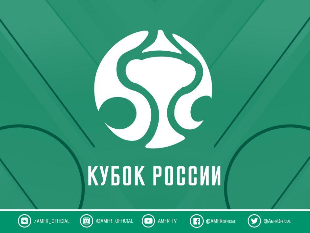 Определился соперник МФК «Норильский никель» в 1/8 финала Кубка России.