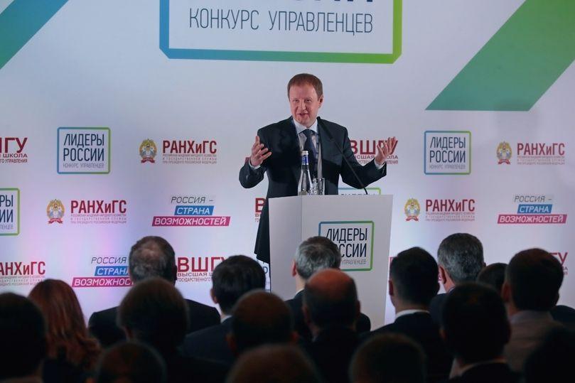 27 октября завершится регистрация на конкурс «Лидеры России».
