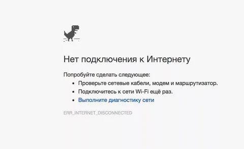 Ближайшие три ночи в Норильске будут перебои с интернетом.
