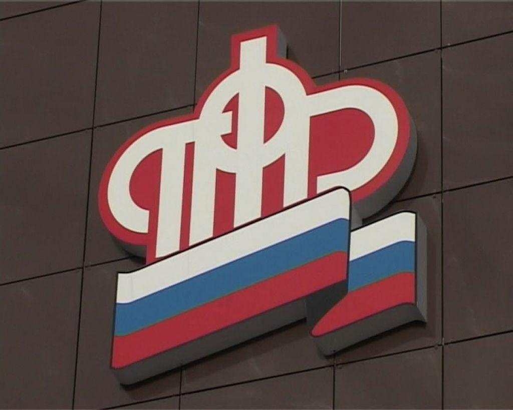 Пенсионный фонд России консультирует горожан бесплатно. Плату за услуги требуют мошенники.