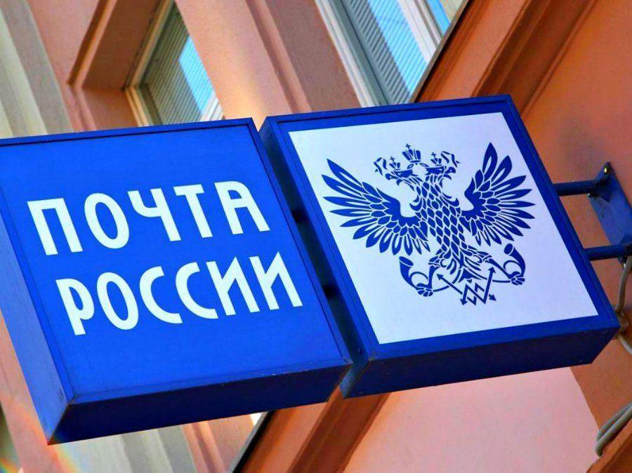 «Почта России» сократит контрольные сроки доставки посылок — теперь, в зависимости от направления, они составят от двух до восьми суток.