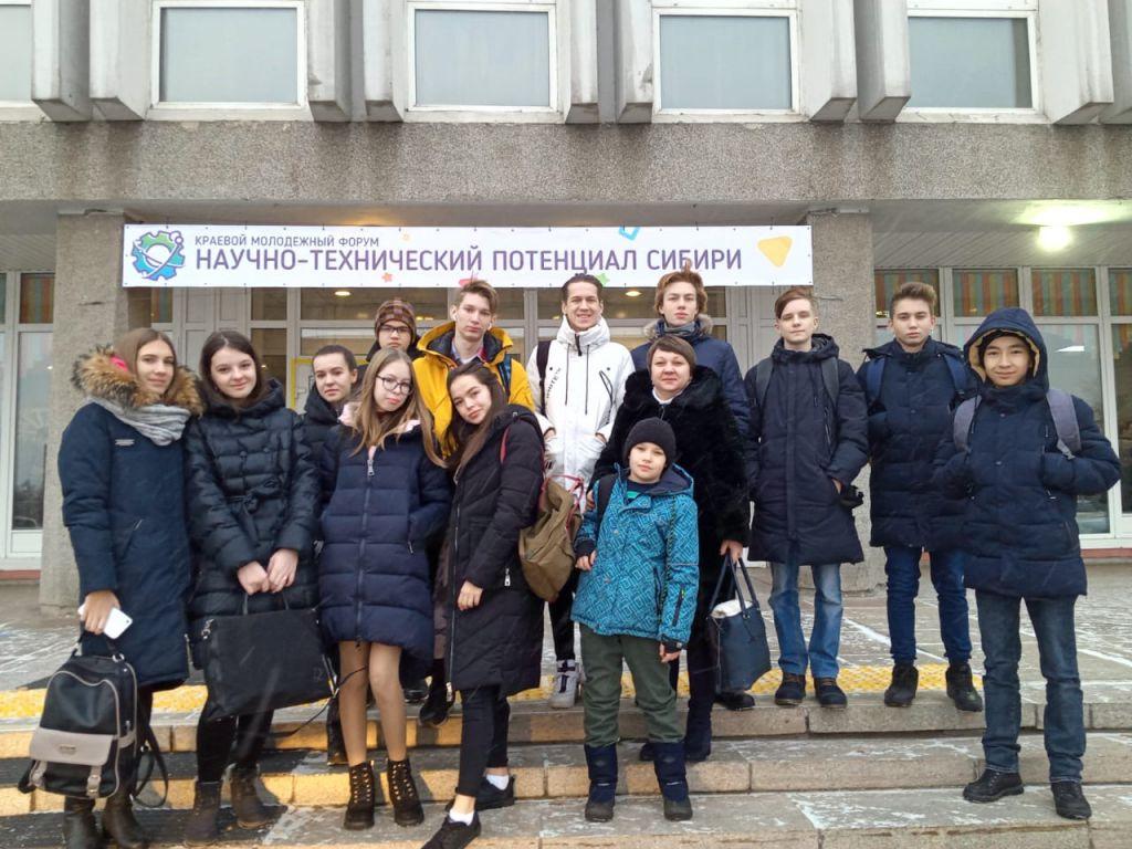 Норильские школьники покоряют край: 13 ребят выступают в финале краевого молодёжного форума «Научно-технический потенциал Сибири».
