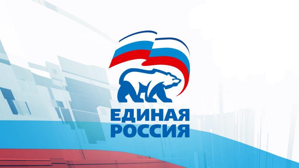 «Единая Россия» проведёт неделю приёма граждан в Норильске.