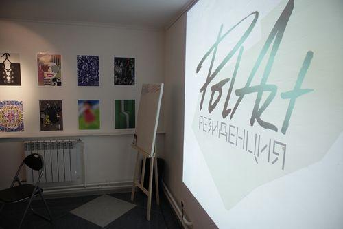 «Поговори со мной об искусстве» - в PolArt-резиденции проведут курс арт-медиации.