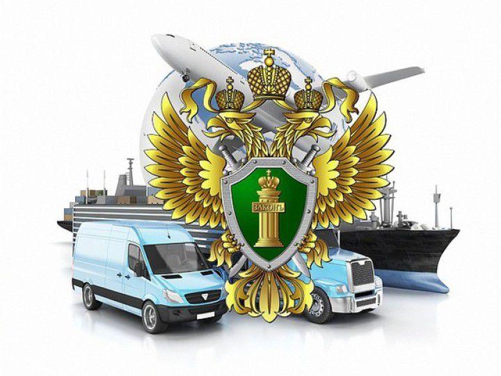 Транспортная прокуратура Норильска разъясняет нюансы действующего законодательства.