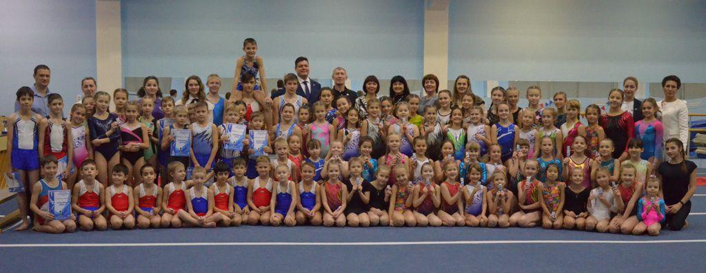 Во Дворце спорта «Арктика» провели спортивный праздник, посвящённый Всероссийскому дню гимнастики.