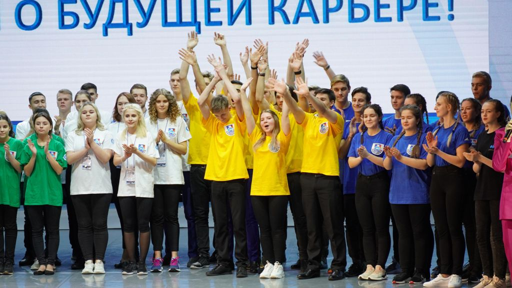 Финал Х юбилейного конкурса «Мечтая о будущей карьере!» прошёл во Дворце культуры компании.