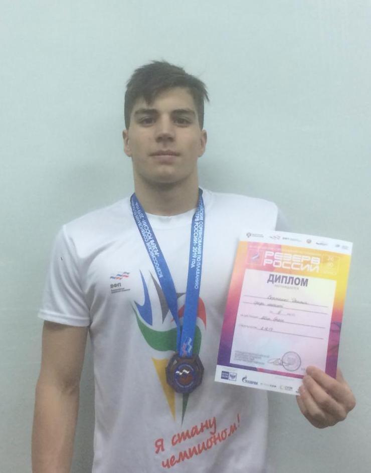 Норильчанин Данила Вороненко стал бронзовым призёром первенства России по плаванию.