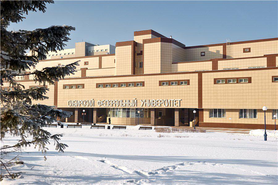 СФУ вошёл в тройку самых экологичных университетов России.