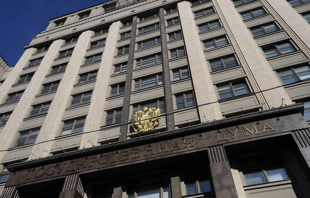 Госдума одобрила заморозку накопительной части пенсий до 2022 года.