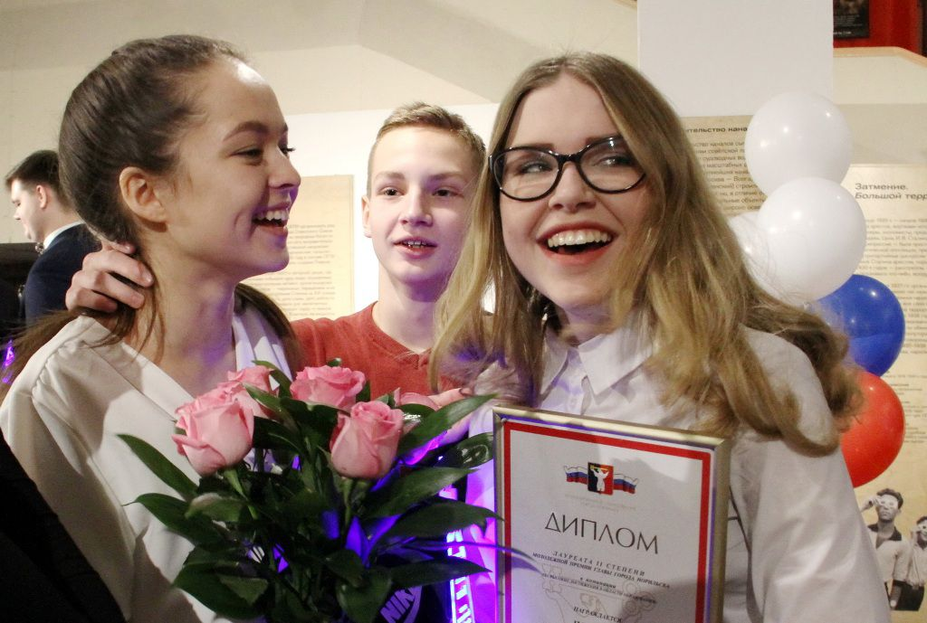 Всё по-взрослому: 18 молодых норильчан получили премию главы города Норильска по итогам 2019 года.