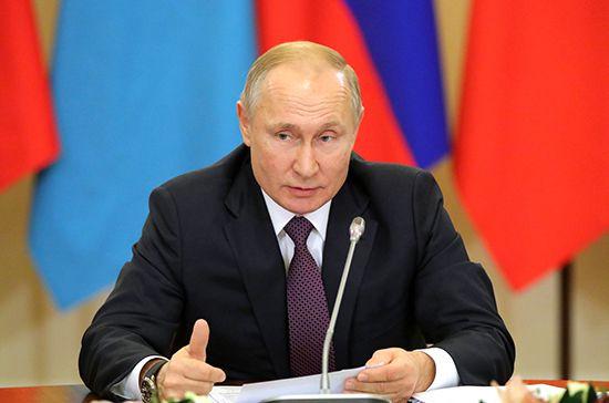 Сегодня президент России обратится с ежегодным посланием к Федеральному Собранию.