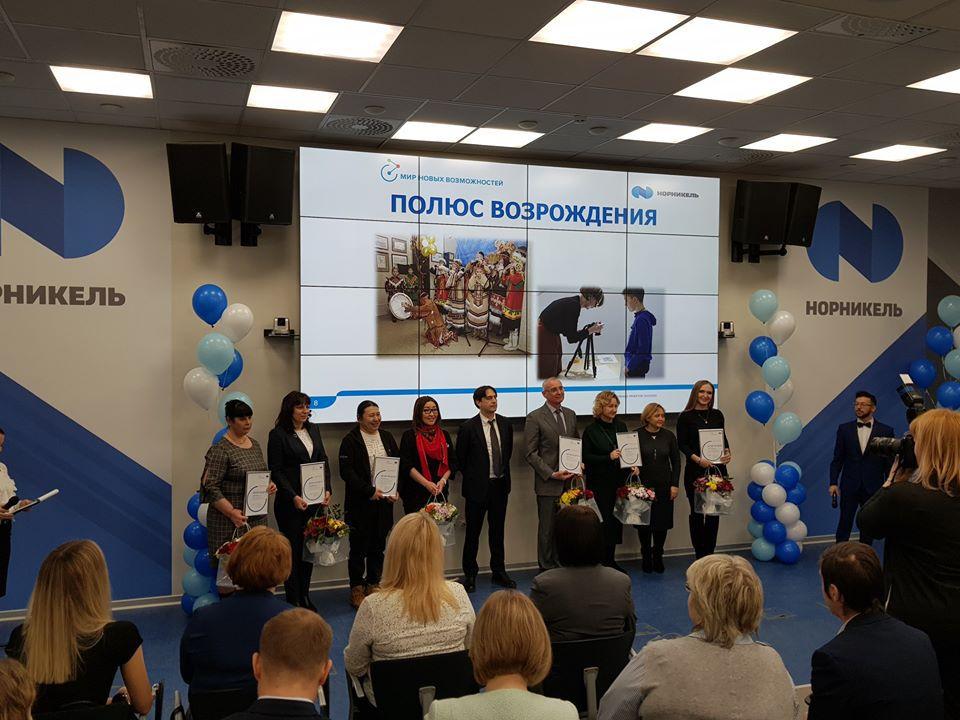 В Норильске наградили победителей конкурса социальных проектов благотворительной программы «Мир новых возможностей».