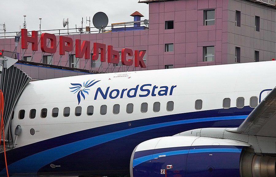 NordStar будет возвращать деньги за билеты дистанционно.