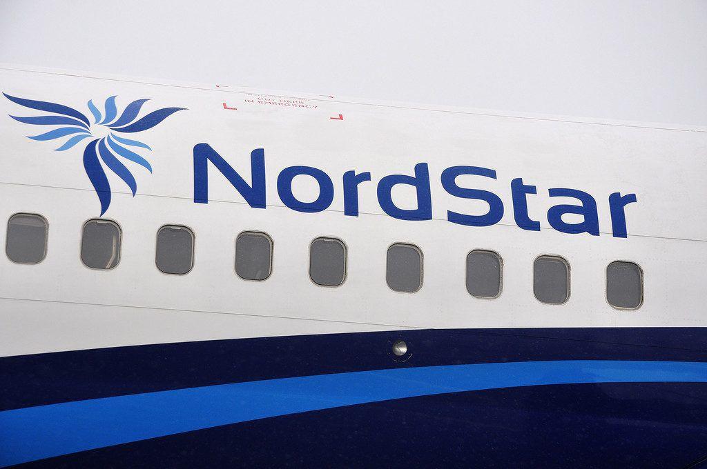 Авиакомпания NordStar подготовила выгодные условия для изменения дат вылета без доплат для пассажиров, планировавших перелёты в апреле и мае 2020 года.