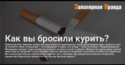 Купить сигареты енисей электронные сигареты в москве купить доставка бесплатная
